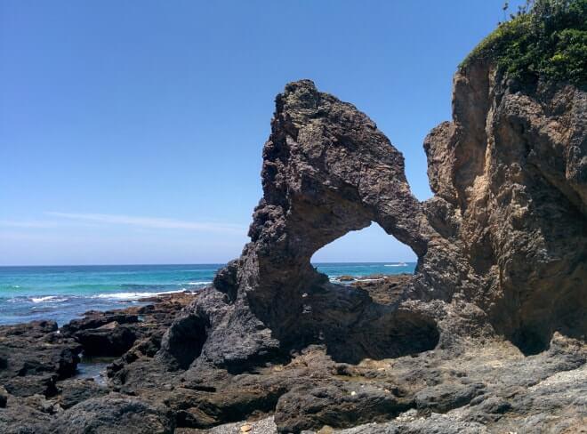 Narooma - australie dans la pierre - road trip en van en Australie - sydney to melbourne-min